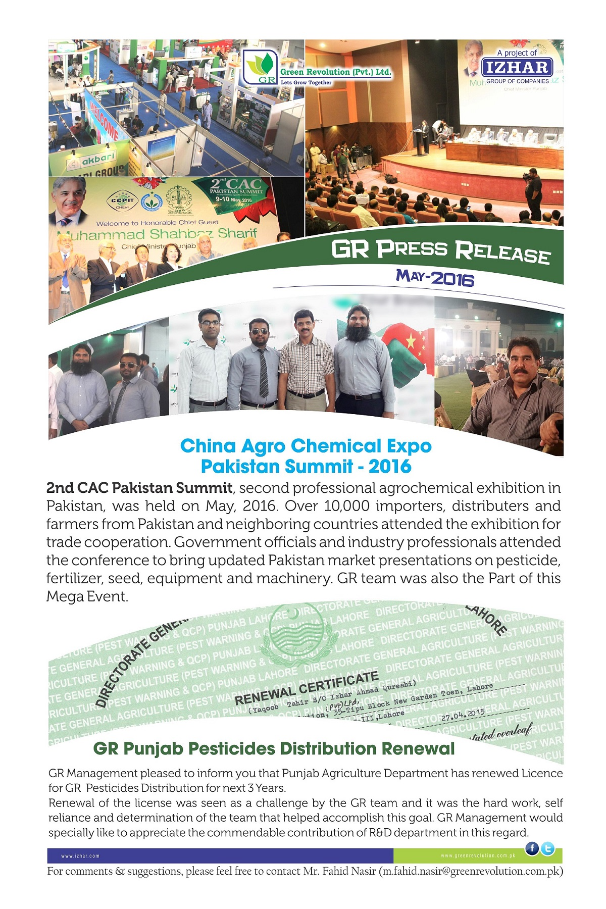 Green Revolution (Pvt ) Ltd  Top Pesticides - Garden Fertilizer